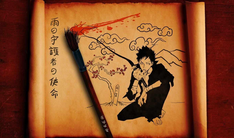 yamamoto, парень, reborn, прокрутка, меч, drawing, hitman, кисточка, иероглиф, takehat