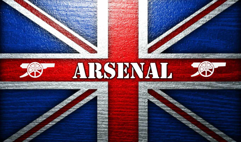 arsenal, футбольный, клуб, gunners, спорт, канониры, флаг, клубов, картинку, эмблемы,