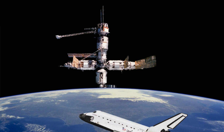 shuttle, космос, станция, шатл, земля, картинка,