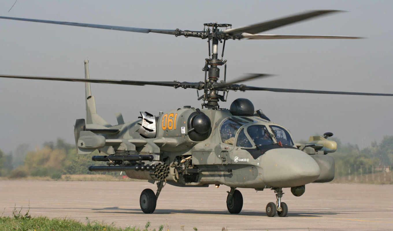 spacecraft, вертолет, винта, shock, ми, вертолета, вво, имеет, аллигатор, рулевого,