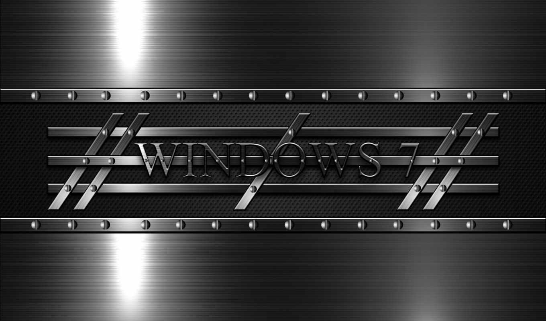 windows, просмотреть,