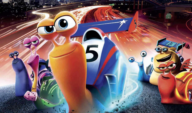 snail, ігри, turbo, тео,