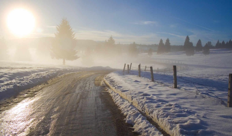зима, рассвет, утро, дорога, снег, бесплатные, солнце, небо, природа, дороги, красивые, зимние, пейзажи, заборы, дерево, фотографии, дымка, деревья, туманы,