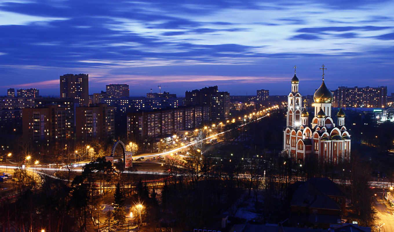 город, одинцово, города, москвы,