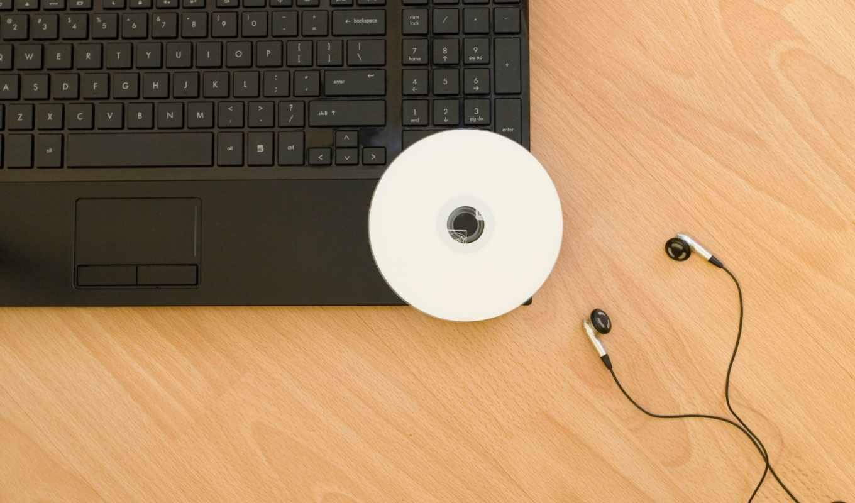 ,ноутбук, диск, наушники
