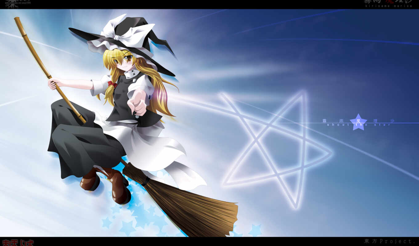 views, fs, anime, favorites, 魔法少女まどか, touhou, marisa, kirisame,