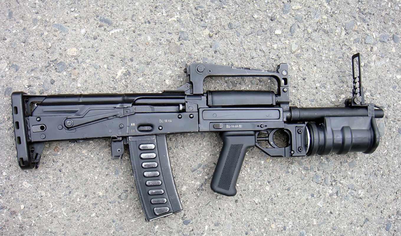 гроза, комплекс, автоматно, оц, гранатометный, rifle, assault,