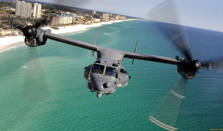 osprey, сша, bell, самолёт, военная, авиация, силы, техника, сам, конвертоплан, военный,