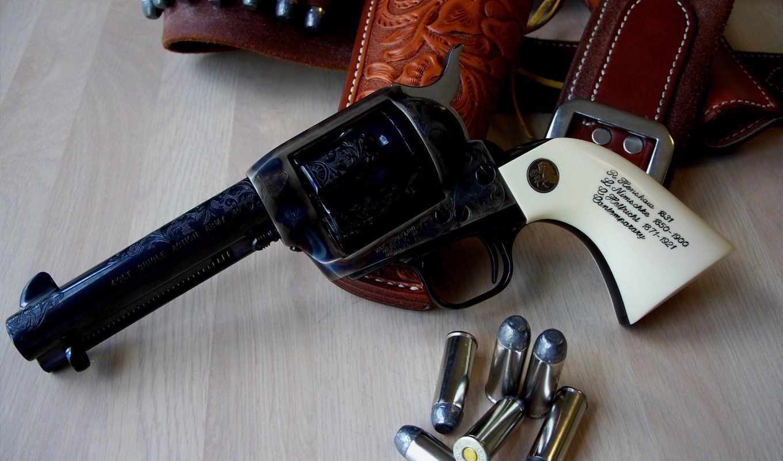 кобура, револьвер, оружие, пули, надпись, картинка, картинку,