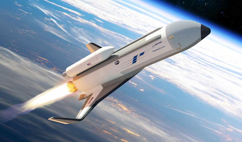 космоплан, boe, cosmic, проект, корабль, boeing, новое, company, express, орбита, phantom