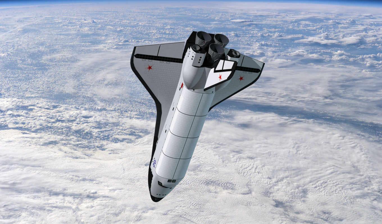 буран, земля, космос, корабль, космический, авиация, ссср,