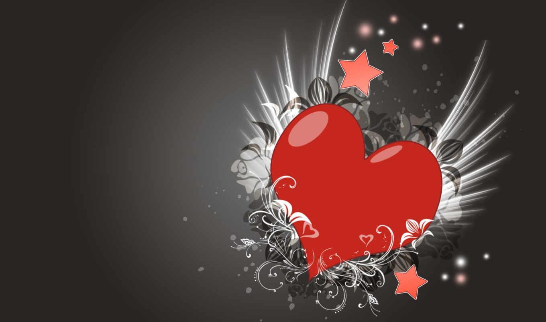 любовь, серый, сердце, узор, grey, kata, смотрите,