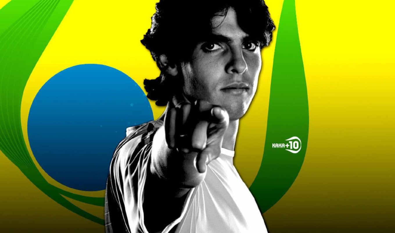 kaka, brazil,
