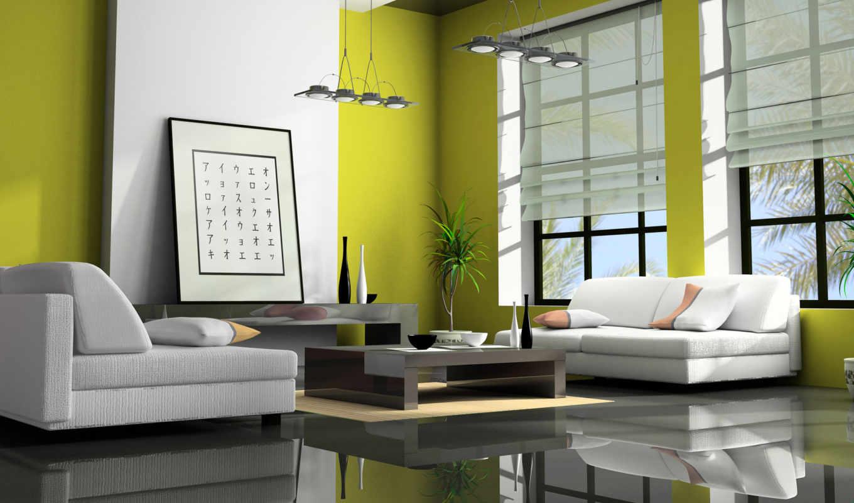 интерьер, интерьеры, living, room, green, интерьера, color, design, blinds,