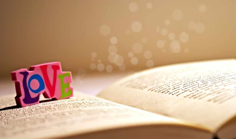 love, буквы, резинка, книга, любовь, слово