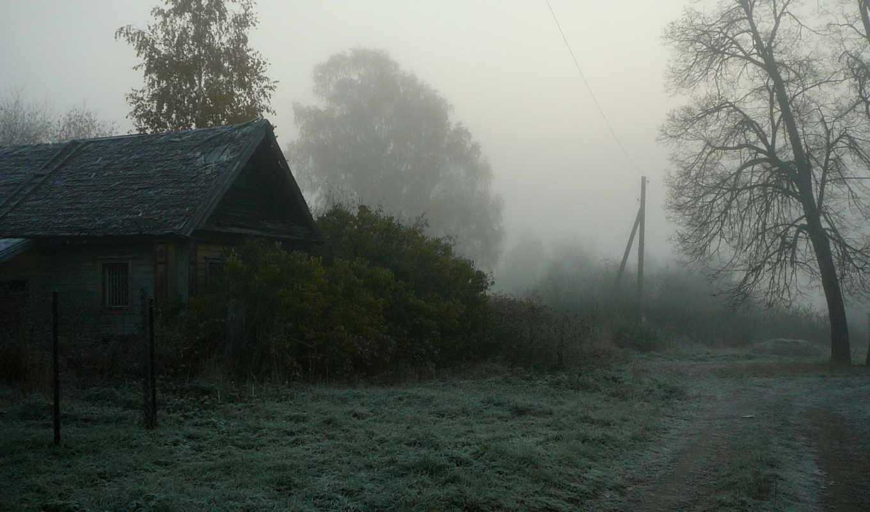 туман, дом, деревня, смотрите,