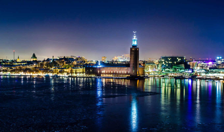 швеция, стокгольм, зима, ночь, ратуша, отражение, огни, city,