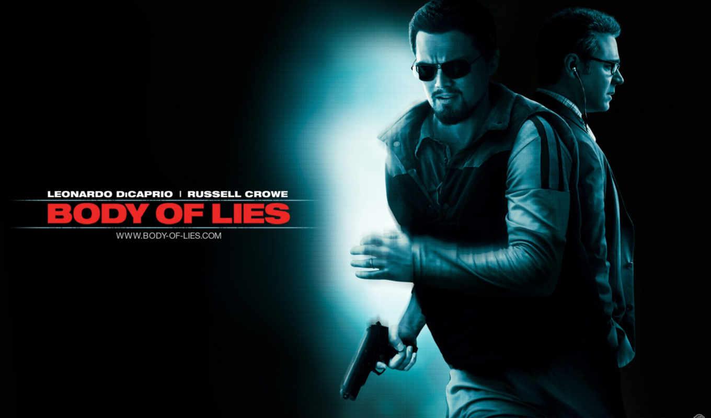 body, lies, лжи, совокупность, боевик, драма, год, кроу,