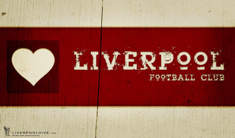 ливерпуль, клуб, футбольный, фк,