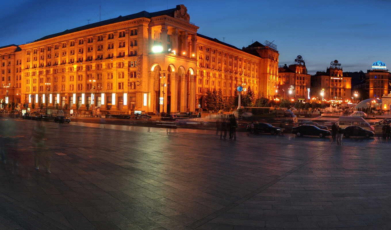 город, square, free, ночь, площадь, building, independence, ukraine, house, dome, парламент