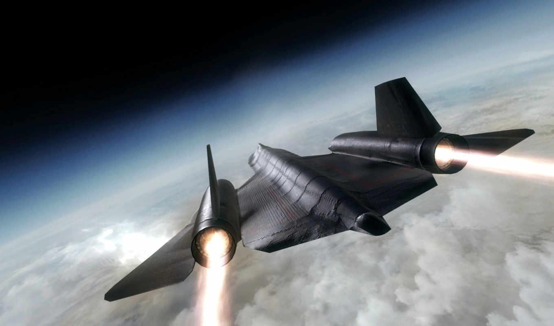 полет, самолёт, двигатели, черный, вид, сзади, огонь, сопла, цвет, картинка, картинку, sr,