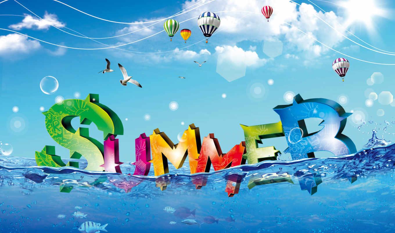 лето, надпись, арт, воздушный шар, море, рыбы, небо, облака, чайки