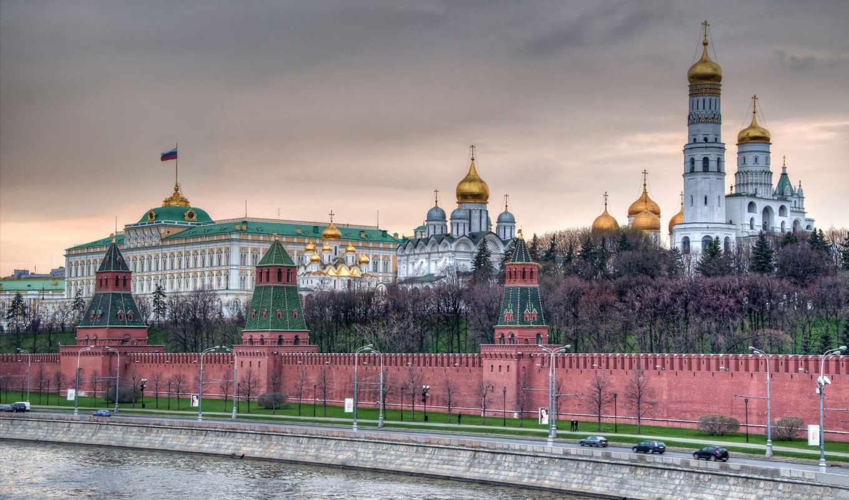 москва, кремль, взгляд, река, дорога, панорама,