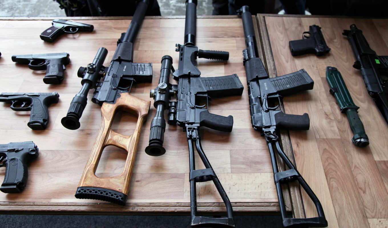 оружие, оружия, стрелкового, стрелковое, мм, изображение,