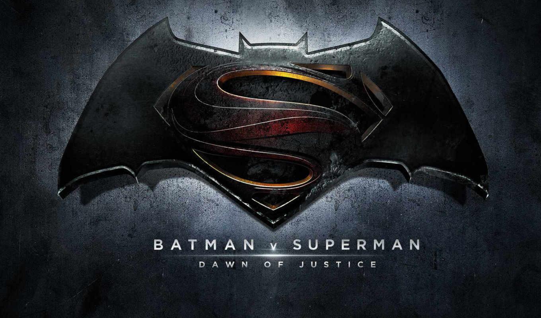 superman, batman, рассвет, justice, muerte, против,