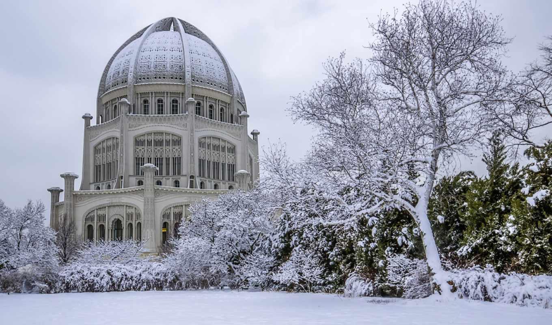 купол, заснеженное, здание, снег, фото, зима,