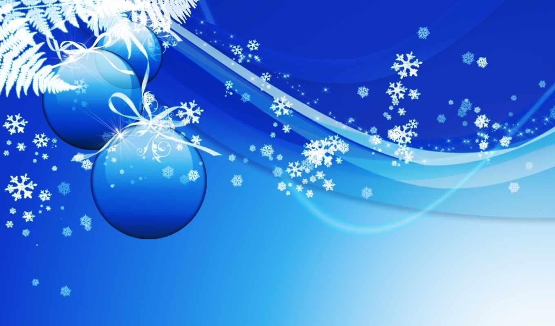 christmas, год, новый, новогодние, azul, шары, navidad,