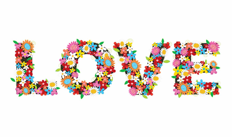 буквы, цветы, слово, love, взгляд, весны, цветов, большие, надпись, любви, форма,