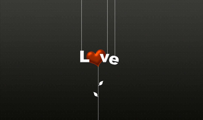 love, минимализм, abstract, красивые, valentine, буквы, сердце,