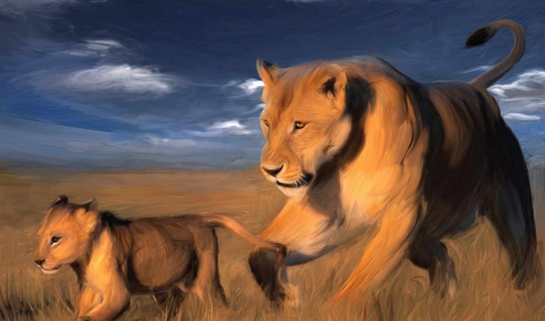 львица, львы, львенок, рисунок, животные, львенком, animals, живопись, арт, картина, со, природа, painter, краски, большие, просто, кошки, leones,