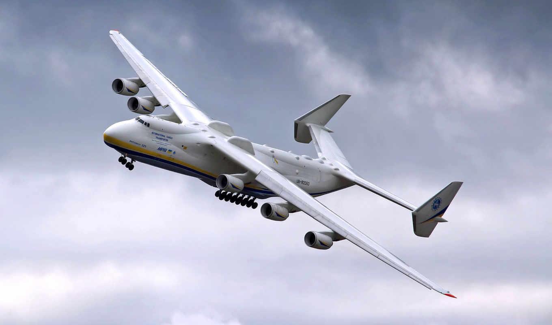 ан, мрия, антонова, транспорт, самолёт, antonov, dream,