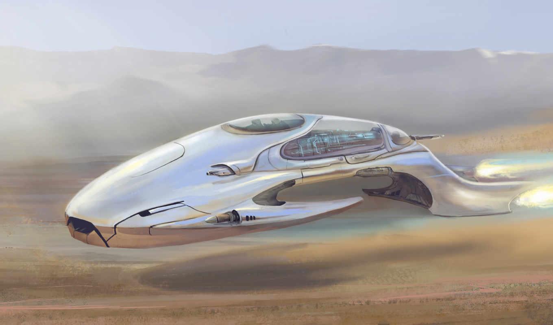 фэнтези, техника, горы, wallpapers, скорость, futuristic,