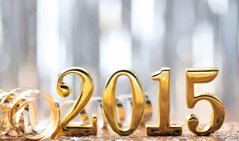 год, new, новым, годом, новогодние, праздники, нов,