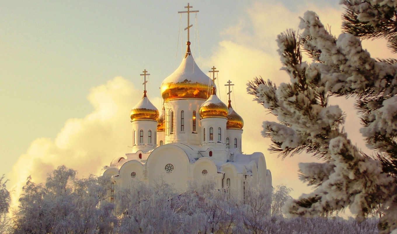 темы, снег, храм, пейзажи, день, зима, пусть, купола,