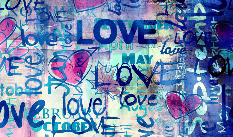 love, надписи, картинка, красивые, сайте, стиль, сердечки, любви, картинок,