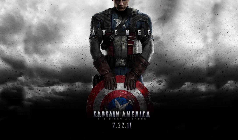 captain, america, avenger, впервые, lambeau, бесплатные, поле, кинотеатр, супергерой,