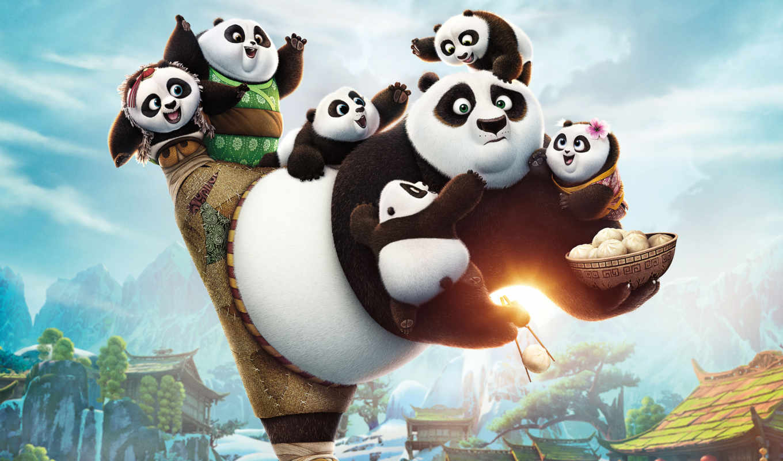 панда, кунг, boo, янв, постеры, mega,