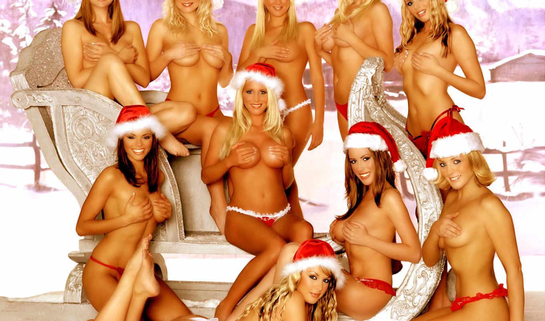снегурочки, обои, год, сексуальные, фото, но, новый, снегурочек, очень, уже, нет, views, новогодние, сексуальных, не, то, же, со, снегурочка, близко, совсем, ню, пост, предновогодний, голые, эротическ