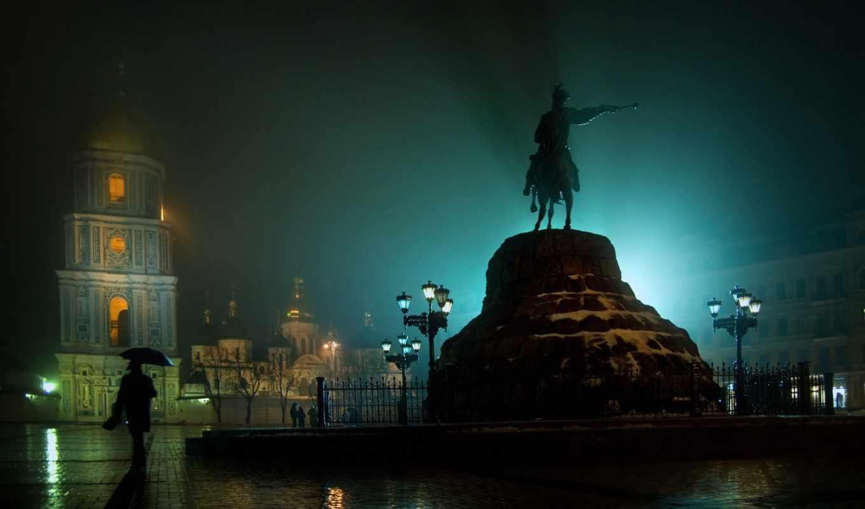 киев, памятник, хмельницкому, площадь, храм, лавра, дождь, силуэт, богдану, украина, картинка, картинку,