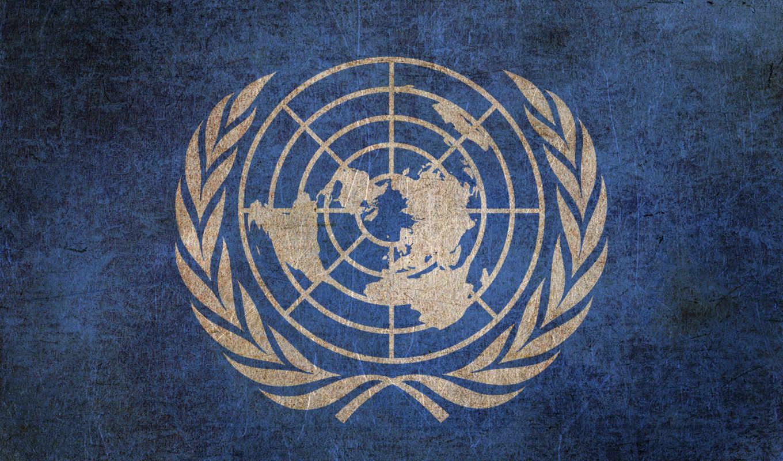 флаг, эмблема, logo, текстуры, world, загрузок,