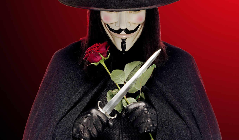 маска, фокса, гая, vendetta, значит, фокс, гай, ве