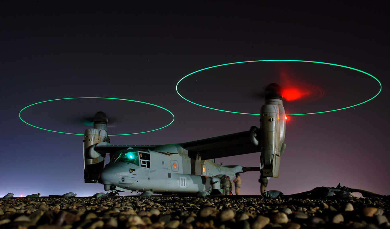 вертушка, авиация, helicopter, osprey,