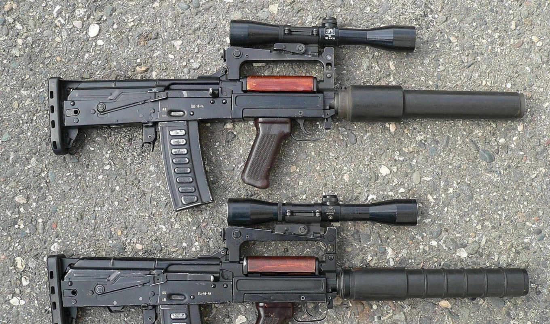 оружие, автомат, штурмовая винтовка, оптический прицел, глушитель, ОЦ-14, бул-папп