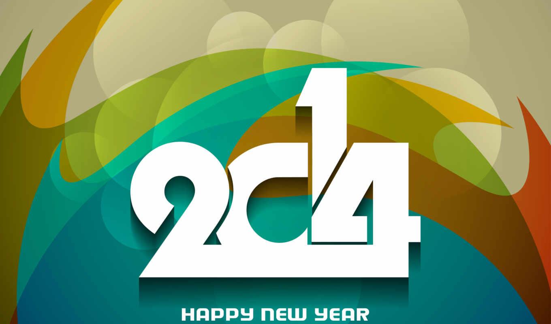 , 2014, новый год, год,