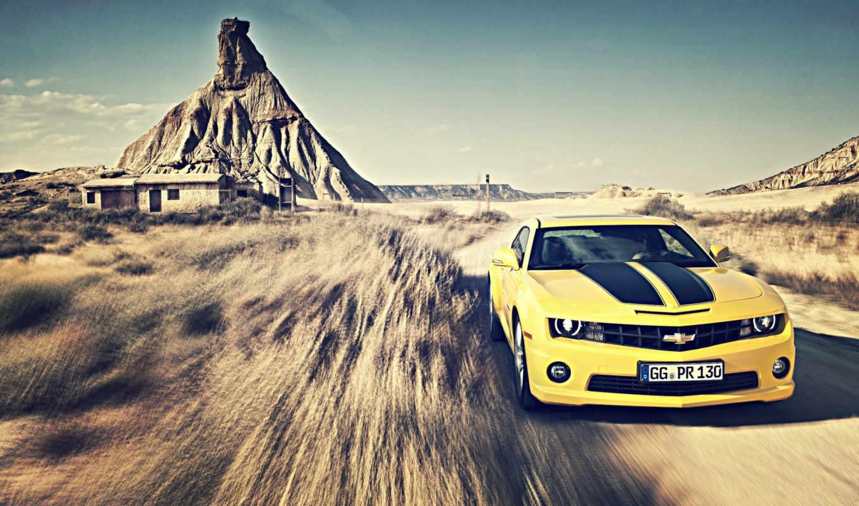 chevrolet, машина, camaro, пустыня, машины, yellow, рисунки, фоновые,