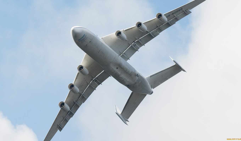 мрия, dream, антонова, ан, самолётом, является, самолёт, мире, грузоподъемност, был, большим,